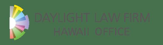 ハワイオフィス